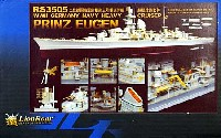 WW2 ドイツ海軍 重巡洋艦 プリンツ・オイゲン用 ディテールアップパーツセット (モノクローム社用)