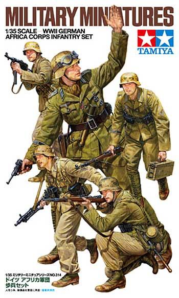 ドイツ アフリカ軍団 歩兵セットプラモデル(タミヤ1/35 ミリタリーミニチュアシリーズNo.314)商品画像