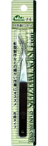 AA先曲ピンセット (125mm)ピンセット(ミネシマテクニカル ツールズNo.F-005)商品画像