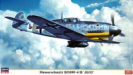 メッサーシュミット Bf109F-4/B 第53戦闘航空団プラモデル(ハセガワ1/48 飛行機 限定生産No.09945)商品画像