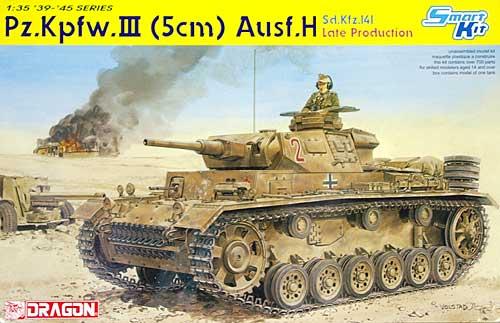 Sd.Kfz.141 3号戦車 H型 (5cm砲) 後期生産車 (スマートキット)プラモデル(ドラゴン1/35