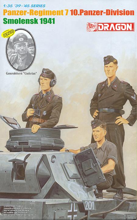 第10装甲師団 第7戦車連隊 スモレンスク 1941プラモデル(ドラゴン1/35 39-45 SeriesNo.6655)商品画像