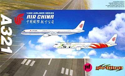 A321 中国国際航空 通常塗装機 & 秀美四川号 (2機セット)プラモデル(サイバーホビー1/400 エアライン (組立キット)No.2212)商品画像