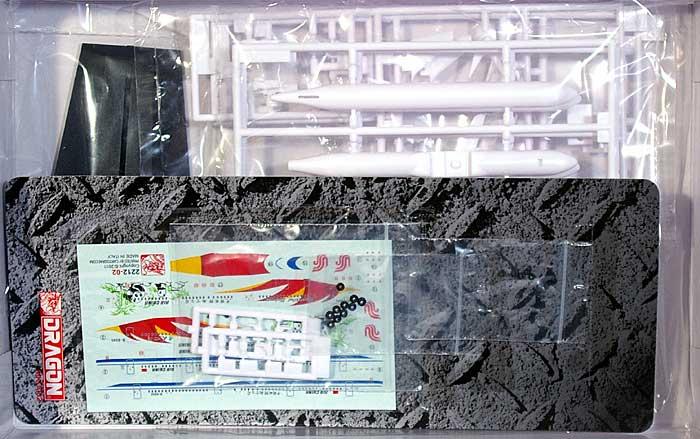 A321 中国国際航空 通常塗装機 & 秀美四川号 (2機セット)プラモデル(サイバーホビー1/400 エアライン (組立キット)No.2212)商品画像_1