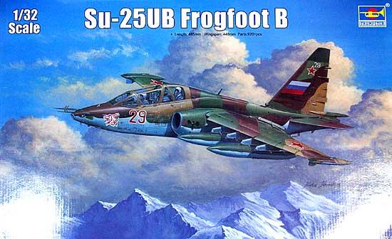 Su-25UB フロッグフットB 複座型プラモデル(トランペッター1/32 エアクラフトシリーズNo.02277)商品画像