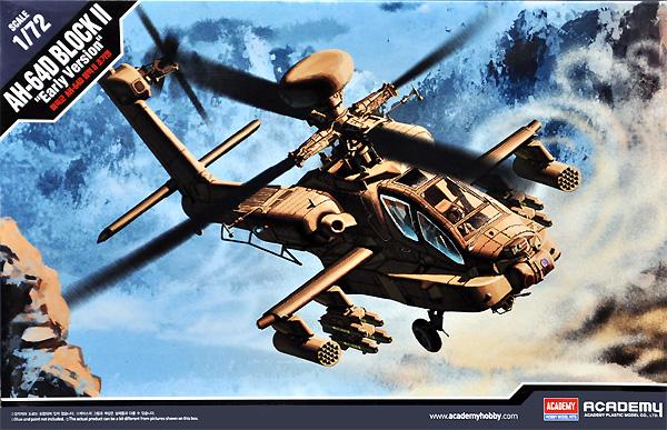 AH-64D アパッチ ブロック 2 初期型プラモデル(アカデミー1/72 AircraftsNo.12514)商品画像