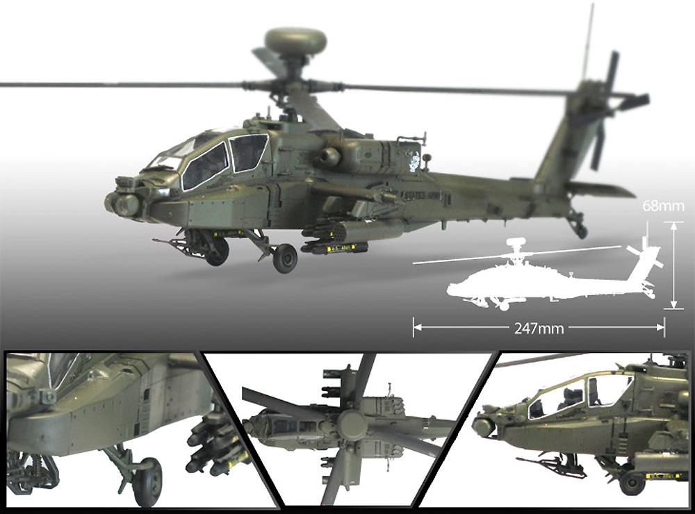 AH-64D アパッチ ブロック 2 初期型プラモデル(アカデミー1/72 AircraftsNo.12514)商品画像_4