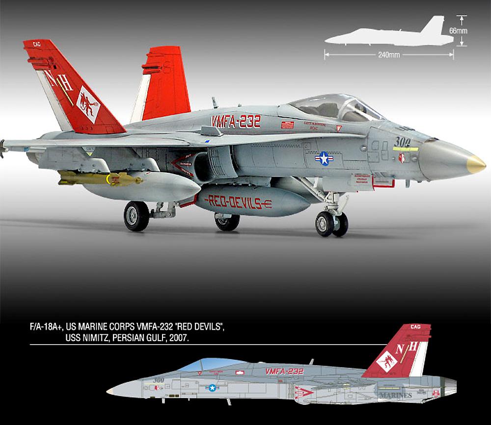 USMC F/A-18A+ ファイティングファルコン VMFA-232 レッドデビルズプラモデル(アカデミー1/72 AircraftsNo.12520)商品画像_2