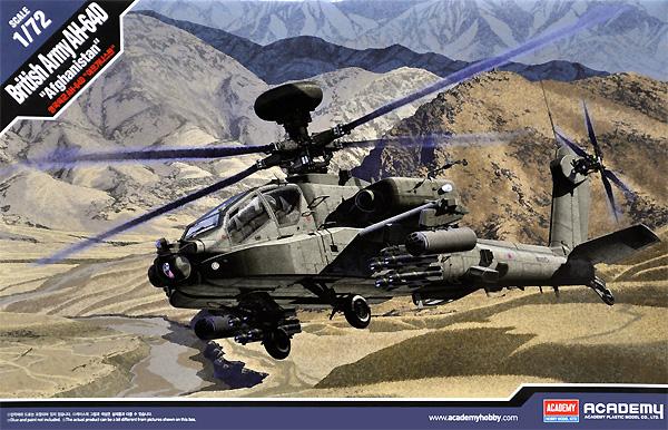 イギリス陸軍 AH-64D ロングボウ アパッチ アフガニスタンプラモデル(アカデミー1/72 AircraftsNo.12537)商品画像