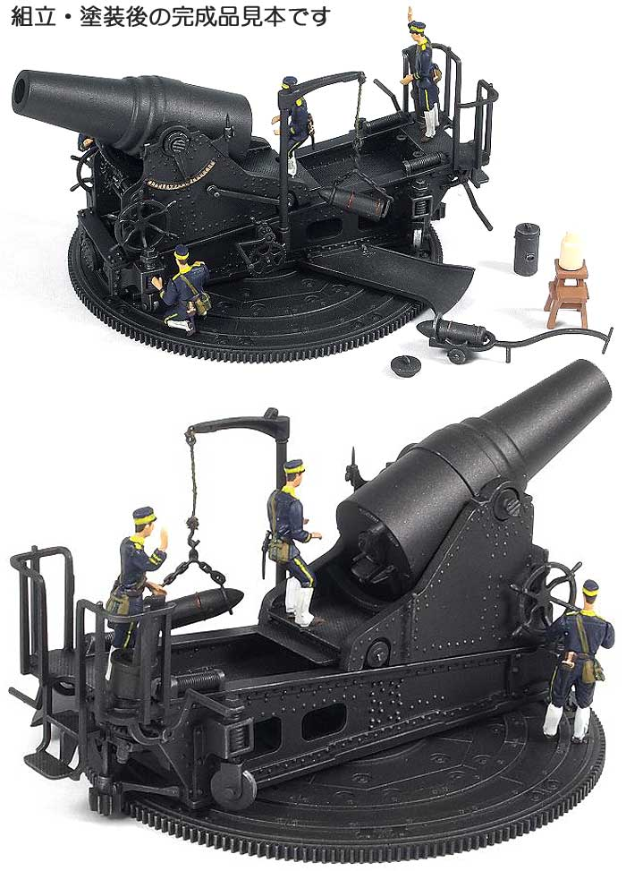 日本陸軍 28cm 榴弾砲プラモデル(ピットロード1/72 スモールグランドアーマーシリーズNo.SG-004)商品画像_3