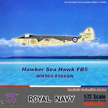 ホーカー シーホーク FB.5 イギリス海軍 第898飛行隊 (WM969)完成品(ウイッティ・ウイングスAviation 72No.AV7223001)商品画像