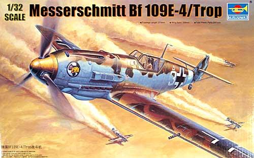 ドイツ軍 メッサーシュミット Bf109E-4/Tropプラモデル(トランペッター1/32 エアクラフトシリーズNo.02290)商品画像