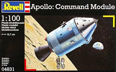アポロ コマンドモジュールプラモデル(レベルスペースシップNo.04831)商品画像