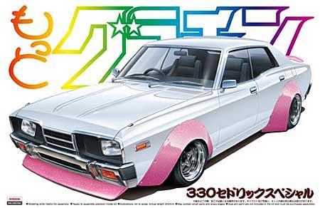 330 セドリック スペシャル (1977年)プラモデル(アオシマ1/24 もっとグラチャン シリーズNo.SP000144)商品画像