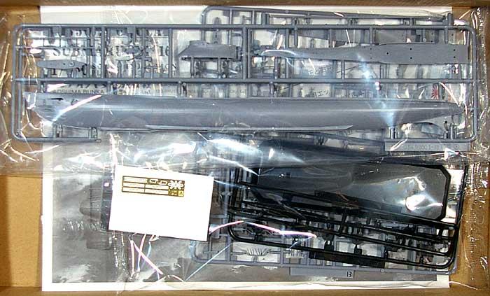 日本海軍 巡洋潜水艦 丙型 伊16 真珠湾攻撃時プラモデル(アオシマ1/350 アイアンクラッドNo.000366)商品画像_1