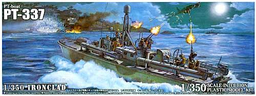 PTボート PT-337プラモデル(アオシマ1/350 アイアンクラッドNo.050200)商品画像