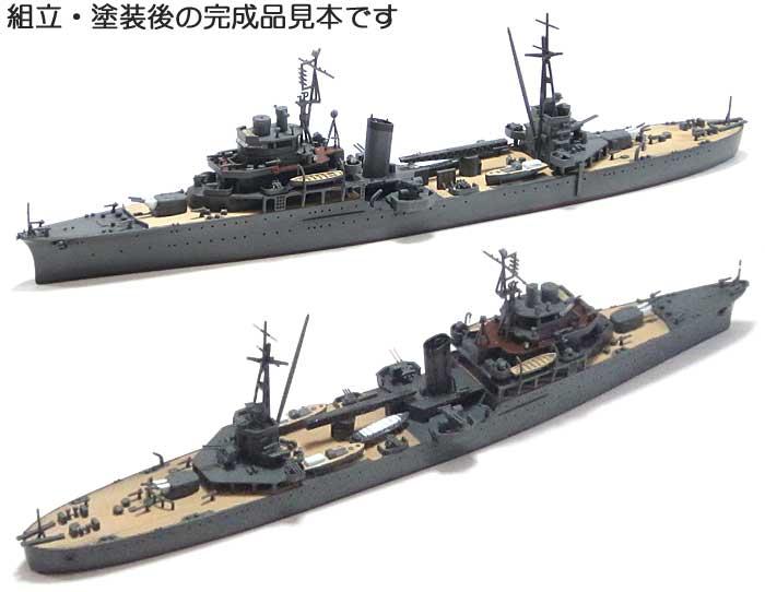 軽巡洋艦 鹿島プラモデル(アオシマ1/700 ウォーターラインシリーズNo.355)商品画像_3