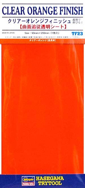 クリアーオレンジ フィニッシュ (曲面追従透明シート)曲面追従シート(ハセガワトライツールNo.TF023)商品画像