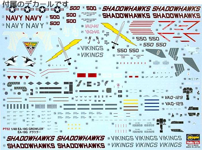 EA-18G グラウラープラモデル(ハセガワ1/48 飛行機 PTシリーズNo.PT052)商品画像_1