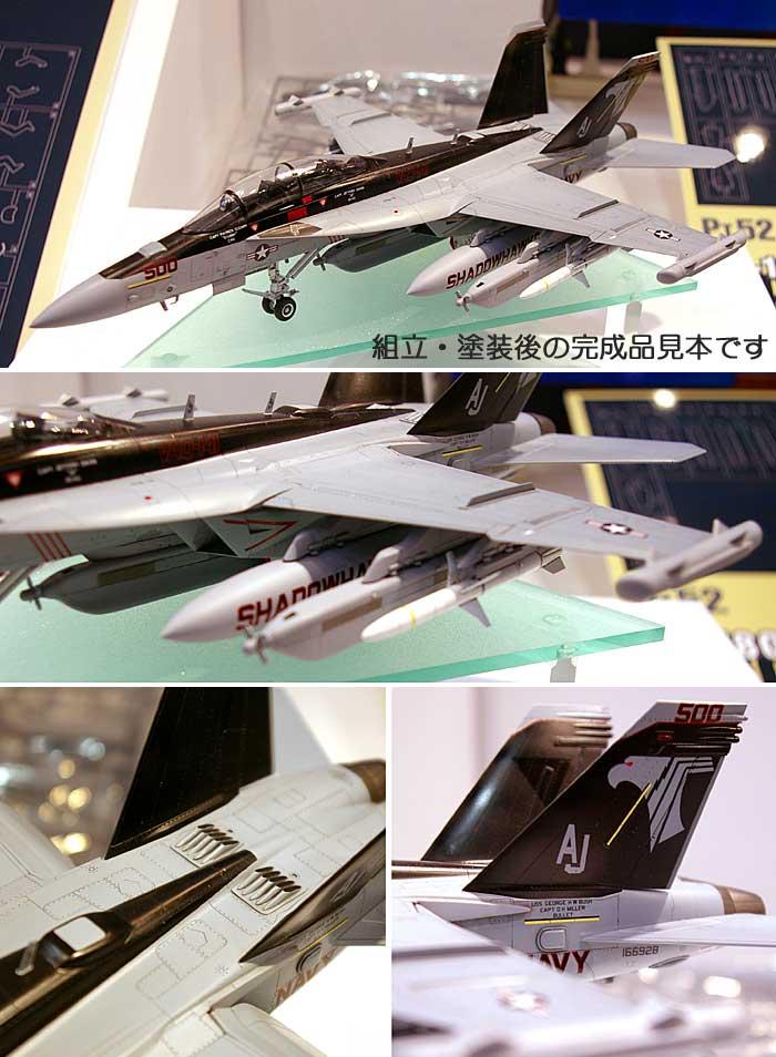 EA-18G グラウラープラモデル(ハセガワ1/48 飛行機 PTシリーズNo.PT052)商品画像_3