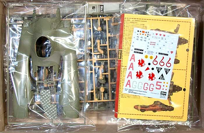 反重力装甲戦闘機 Pkf.85bis グリフォンプラモデル(ハセガワマシーネンクリーガー シリーズNo.64104)商品画像_1