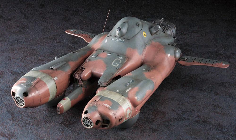 反重力装甲戦闘機 Pkf.85bis グリフォンプラモデル(ハセガワマシーネンクリーガー シリーズNo.64104)商品画像_2