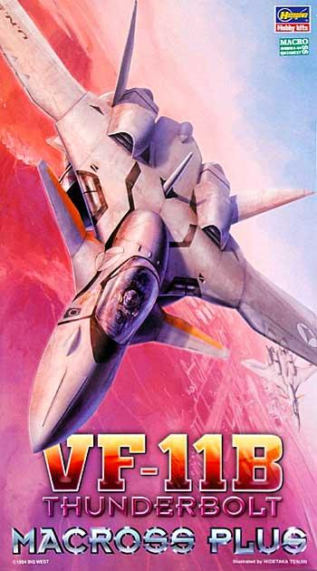 VF-11B サンダーボルト (マクロスプラス)プラモデル(ハセガワ1/72 マクロスシリーズNo.022)商品画像