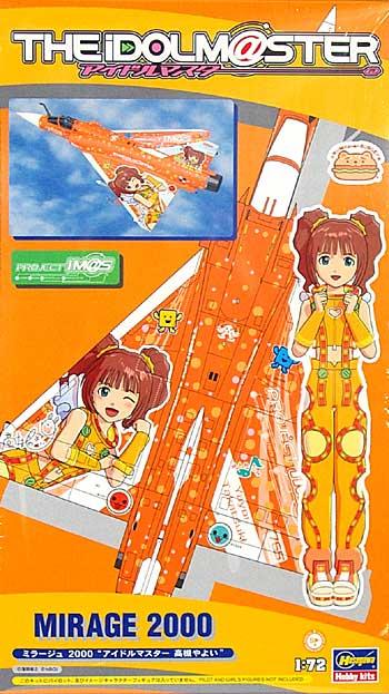 ミラージュ 2000 アイドルマスター 高槻やよいプラモデル(ハセガワアイドルマスターNo.SP285)商品画像