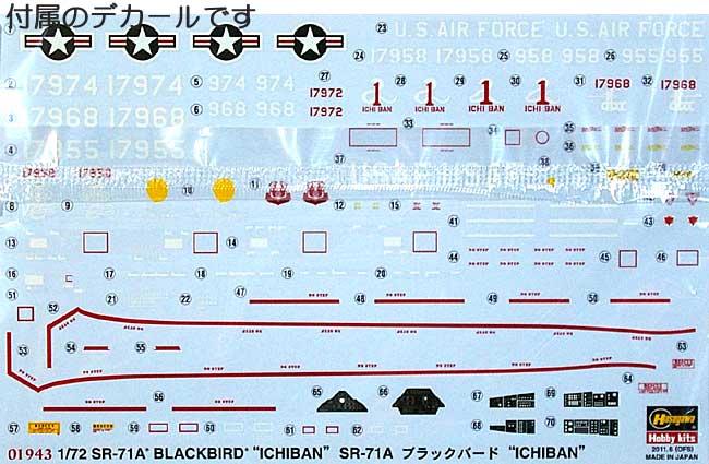SR-71A ブラックバード ICHIBANプラモデル(ハセガワ1/72 飛行機 限定生産No.01943)商品画像_1