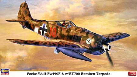 フォッケウルフ Fw190F-8 w/BT700 魚雷型爆弾プラモデル(ハセガワ1/48 飛行機 限定生産No.09950)商品画像