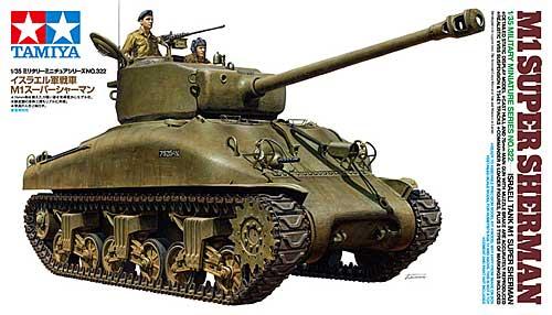 イスラエル軍 戦車 M1 スーパーシャーマンプラモデル(タミヤ1/35 ミリタリーミニチュアシリーズNo.322)商品画像