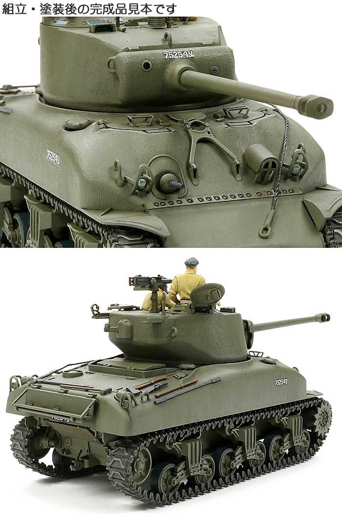 イスラエル軍 戦車 M1 スーパーシャーマンプラモデル(タミヤ1/35 ミリタリーミニチュアシリーズNo.322)商品画像_3