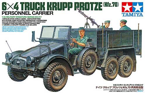 ドイツ クルップ プロッツェ Kfz.70 兵員輸送型プラモデル(タミヤ1/35 ミリタリーミニチュアシリーズNo.317)商品画像