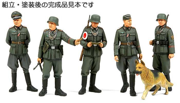ドイツ野戦憲兵セットプラモデル(タミヤ1/35 ミリタリーミニチュアシリーズNo.320)商品画像_3