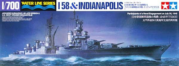 日本潜水艦 伊-58後期型 & アメリカ海軍 重巡洋艦 インディアナポリスプラモデル(タミヤ1/700 ウォーターラインシリーズNo.25119)商品画像
