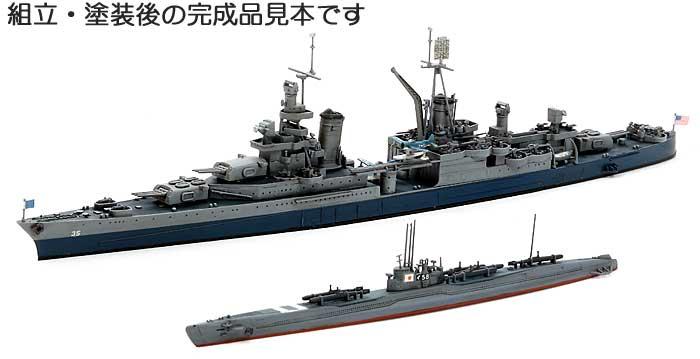 日本潜水艦 伊-58後期型 & アメリカ海軍 重巡洋艦 インディアナポリスプラモデル(タミヤ1/700 ウォーターラインシリーズNo.25119)商品画像_1