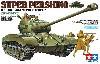 アメリカ戦車 スーパーパーシング T26E4