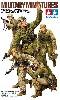 ドイツ アフリカ軍団 歩兵セット