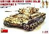 バレンタイン Mk.5 歩兵戦車 (フィギュア2体・エッチングパーツ付)