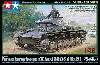 ドイツ 2号戦車 A-C型 (フランス戦線)
