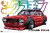 ハコスカ 4Dr スペシャル (C10)
