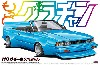 110 ガゼール スペシャル (S110)