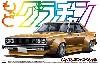 ジャパン 4Dr スペシャル (HGC210) (1979年)