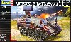空挺軽装甲車 ヴィーゼル 2 LeFlaSys AFF