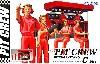 ピットクルー Cセット (F1 ピットウォールスタンド/フィギュア4体)