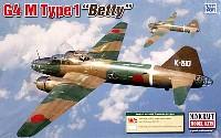 ミニクラフト1/144 軍用機プラスチックモデルキット日本海軍 一式陸上攻撃機 (G4 M Type1 Betty)