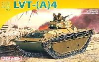 ドラゴン1/72 ARMOR PRO (アーマープロ)LVT(A)-4 水陸両用装軌車