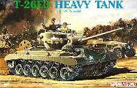 T-26E3 重戦車