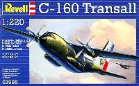 レベル飛行機モデルC-160 トランザール (輸送機)