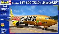 レベル1/144 旅客機ボーイング B737-800 TUIfly HaribAIR